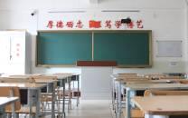 13所超百亿!教育部直属高校2021年预算公布!